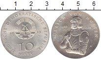 Изображение Монеты ГДР 10 марок 1988 Серебро UNC Ульрих фон Хюттен
