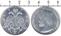 Изображение Монеты Кипр 6 фунтов 1974 Серебро UNC