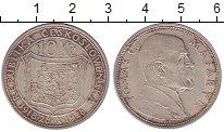 Изображение Монеты Чехословакия 10 крон 1928 Серебро XF