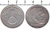 Изображение Монеты Третий Рейх 5 марок 1939 Серебро XF