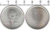Изображение Монеты Турция 50 лир 1973 Серебро UNC