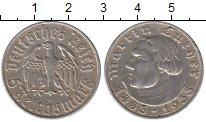 Изображение Монеты Третий Рейх 5 марок 1933 Серебро XF