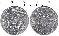 Изображение Монеты Ватикан 10 лир 1975 Алюминий UNC Понтифик  Павел VI