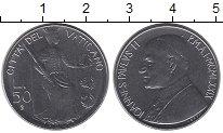 Изображение Монеты Ватикан 50 лир 1979 Сталь UNC
