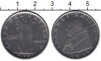 Изображение Монеты Ватикан 100 лир 1962 Сталь UNC