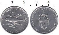 Изображение Монеты Ватикан 10 лир 1977 Алюминий UNC Понтифик  Павел VI