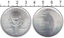 Изображение Монеты Турция 100 лир 1973 Серебро UNC