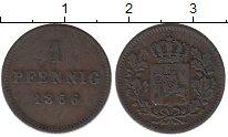 Изображение Монеты Бавария 1 пфенниг 1856 Медь XF-