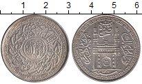 Изображение Монеты Индия Хайдерабад 1 рупия 1922 Серебро XF+