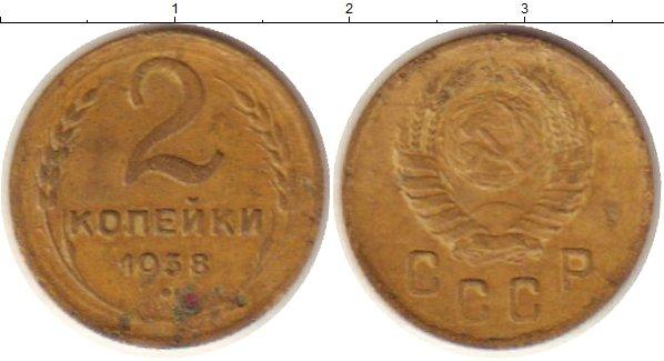 качестве базового 10 копеек 1938 года цена стоимость монеты термобелье после стирки