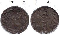 Изображение Монеты Александрия 1 тетрадрахма 0 Бронза  Комот. Редкий и обор