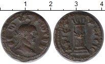 Изображение Монеты Александрия 1 тетрадрахма 0 Бронза  Кар. Храмовый огонь