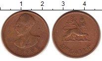 Изображение Монеты Эфиопия 10 центов 1936 Бронза XF