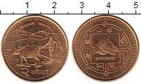 Изображение Монеты Непал 2 рупии 2009 Латунь UNC