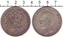 Изображение Монеты Бавария 5 марок 1902 Серебро XF