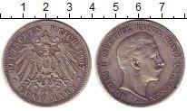 Изображение Монеты Пруссия 5 марок 1907 Серебро XF Вильгельм II