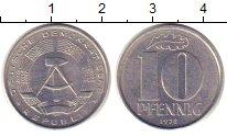 Изображение Монеты ГДР 10 пфеннигов 1978 Алюминий XF+