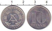 Изображение Монеты ГДР 10 пфеннигов 1981 Алюминий XF+