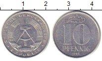 Изображение Монеты ГДР 10 пфеннигов 1985 Алюминий XF+