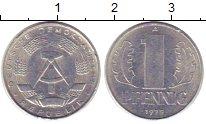 Изображение Монеты ГДР 1 пфенниг 1975 Алюминий XF+