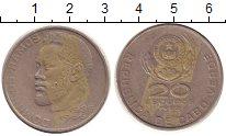 Изображение Монеты Кабо-Верде 20 эскудо 1982 Медно-никель XF-