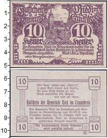 Изображение Банкноты Германия : Нотгельды 10 геллеров 1920  XF Выпуск 1 апреля 1920
