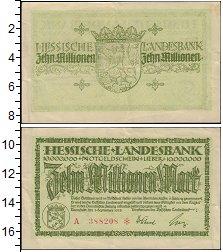 Изображение Банкноты Германия : Нотгельды 1.000.000 марок 1923  XF Выпуск 1 сентября 19