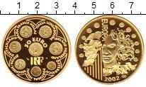 Изображение Монеты Франция 50 евро 2002 Золото Proof