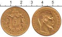 Изображение Монеты Франция 50 франков 1857 Золото XF Наполеон III (КМ# 78