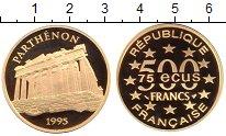 Изображение Монеты Франция 500 франков 1995 Золото Proof Пантеон в Афинах (КМ
