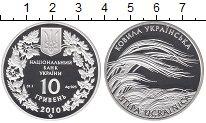 Изображение Монеты Украина 10 гривен 2010 Серебро Proof Ковыль  украинский