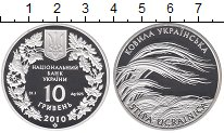 Изображение Монеты Украина 10 гривен 2010 Серебро Proof