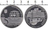 Изображение Монеты Украина 5 гривен 2004 Серебро Proof