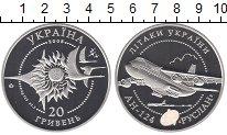 Изображение Монеты Украина 20 гривен 2005 Серебро Proof Ан-124 Руслан