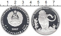Изображение Монеты Приднестровье 5 рублей 2007 Серебро Proof
