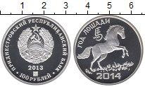 Изображение Монеты Приднестровье 100 рублей 2013 Серебро Proof Год  Лошади