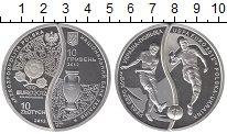 Изображение Монеты Украина 10 гривен  10 злотых 2012 Серебро Proof Чемпионат  Европы  п
