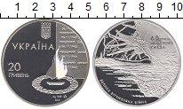 Изображение Монеты Украина 20 гривен 2003 Серебро Proof 60  лет  освобождени