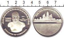 Изображение Монеты Камбоджа 3000 риель 2004 Серебро Proof