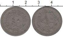 Изображение Монеты Турция 40 пара 1912 Медно-никель XF Мухаммад V