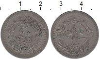 Изображение Монеты Турция 40 пара 1911 Медно-никель XF Мухаммад V
