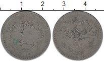 Изображение Монеты Турция 40 пар 1916 Медно-никель VF