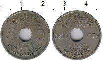 Изображение Монеты Египет 5 миллим 1916 Медно-никель VF