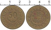 Изображение Монеты Тунис 50 миллим 2007 Латунь XF