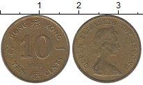 Изображение Монеты Гонконг 10 центов 1983 Латунь XF