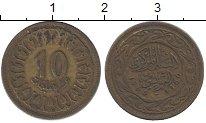 Изображение Монеты Тунис 10 миллим 1960 Латунь XF