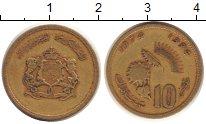 Изображение Монеты Марокко 10 сантим 1974 Латунь VF