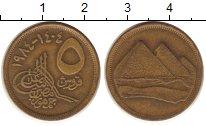 Изображение Монеты Египет 5 пиастров 1984 Латунь XF