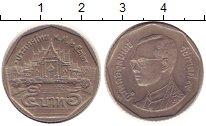 Изображение Монеты Таиланд 5 бат 1989 Медно-никель XF