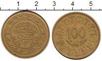 Изображение Монеты Тунис 100 миллим 1997 Латунь XF